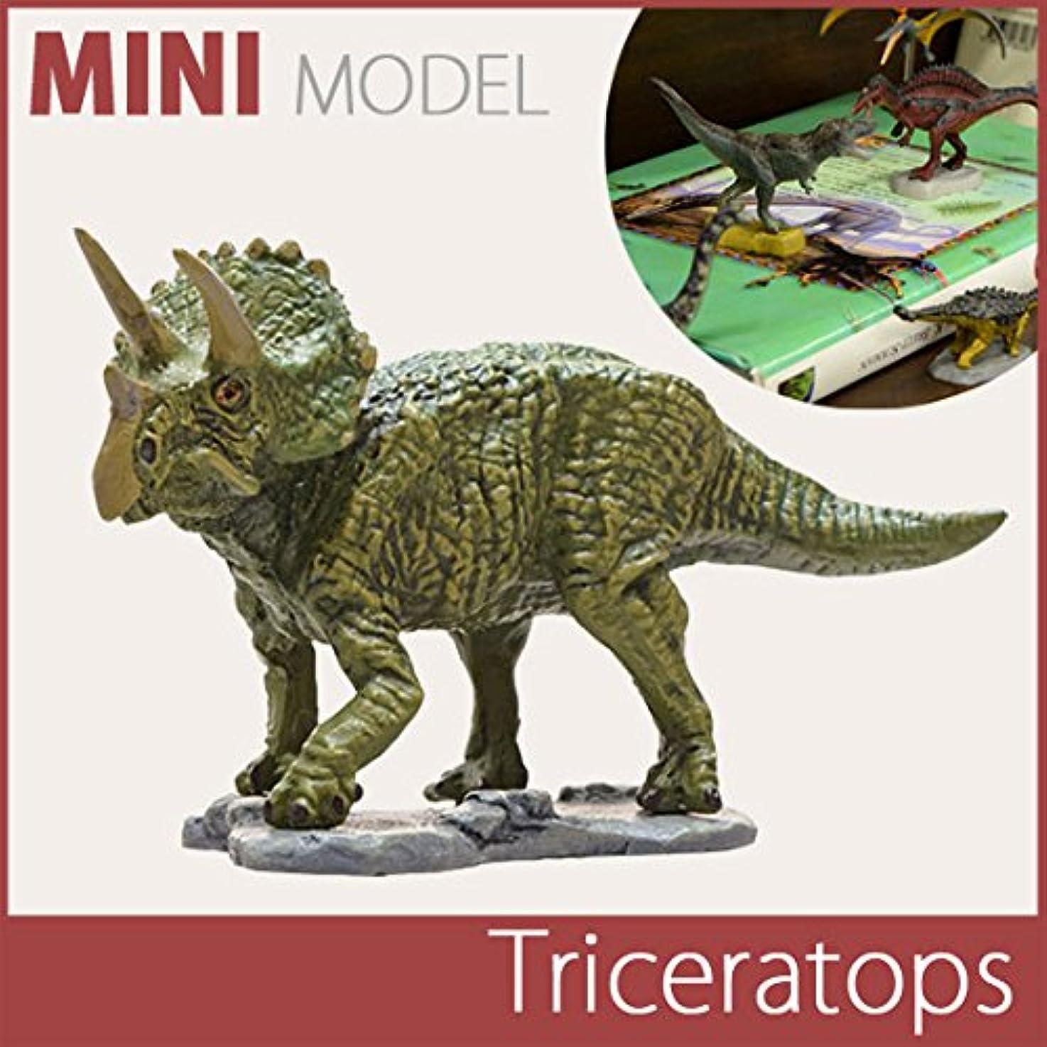 後退する師匠気がついてFAVORITE(フェバリット) 恐竜フィギュア 恐竜ミニモデル トリケラトプス