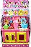 Kleine Spielhaus-Set