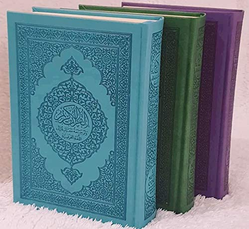 Coran en français et arabe