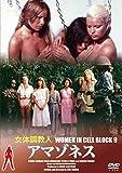 女体調教人アマゾネス DVD