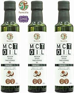 ファンクティア MCTオイル たっぷり250ml x お得に3本セット = 750ml(原材料ココナッツ由来100%)functia MCT Oil 250ml x 3 pcs Medium Chain Triglyceride Oil (From Coconut 100%) チブギス CIVGIS【by Monool】