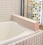 カルパッタ プリート 風呂ふた M14 シェルピンク 幅70cm*長さ140cm(1本入)