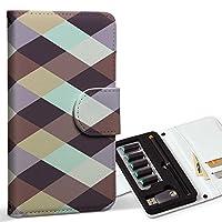 スマコレ ploom TECH プルームテック 専用 レザーケース 手帳型 タバコ ケース カバー 合皮 ケース カバー 収納 プルームケース デザイン 革 チェック 茶色 かわいい 012609