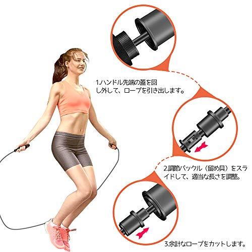『縄跳び 長さを調整可能 ジャンプロープ トレーニング ダイエット 筋トレ (ブラック(2個セット))』の5枚目の画像