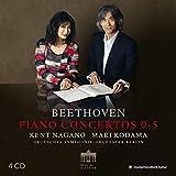 Beethoven: Piano Concerts 0-5 - ent Nagano