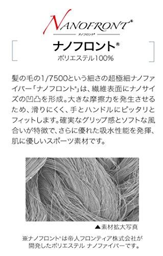 PEARLiZUMi(パールイズミ)『スリップオングローブ(22)』
