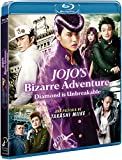 Jojo'S Bizarre Adventure Diamond Is Unabreakable. La Película Blu-Ray [Blu-ray]