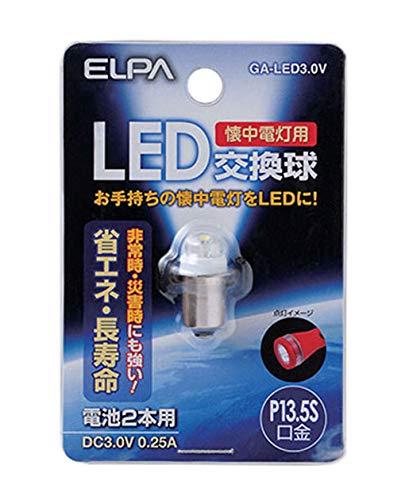 エルパ『LED交換球(GA-LED3.0V)』