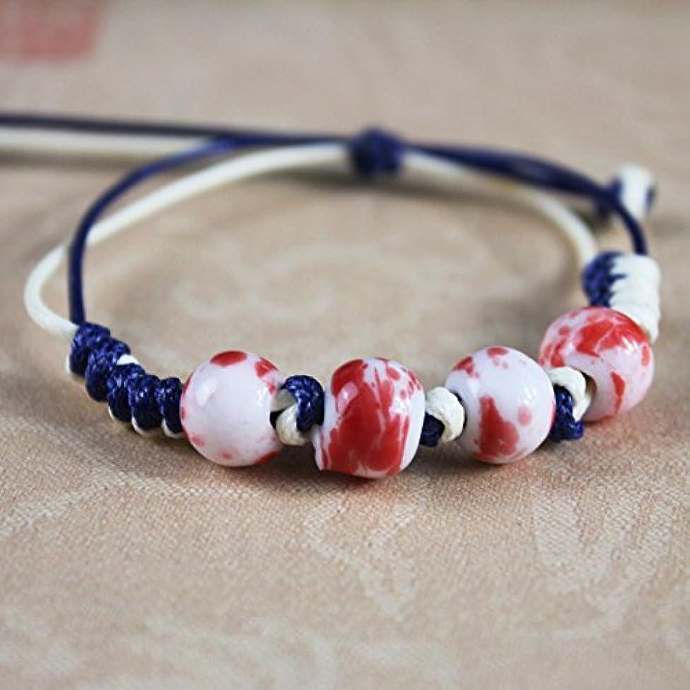 Big Discount Variety girls bracelet / handmade Jingdezhen ceramic beads bracelet rope made unlimited number / sent at random