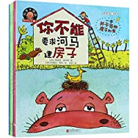Great Challenge in Science (Why Cann't We Do It)(7 Volumes) (Chinese Edition)