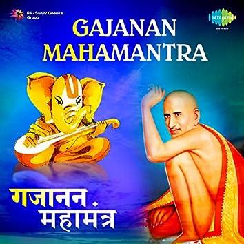 Gajanan Mahamantra