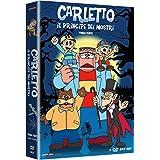 怪物くん DVD-BOX1(第1回-第42回) [DVD-PAL方式](輸入版)