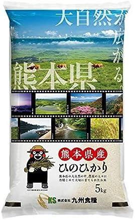 九州食糧 くまモンひのひかり 白米 熊本県産 平成30年産 5kg