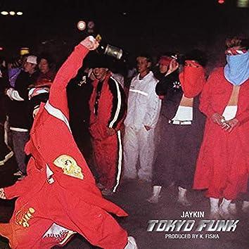 Tokyo Funk