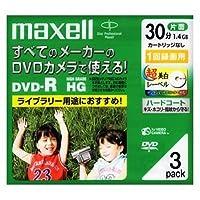maxell DVDビデオカメラ用DVD-R・イージーセレクト・3枚入り DR30HGCWP.1P3S