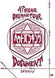 47都道府県Oneman Tour『「ヘッドバンギング」DOCUMENT』【初回限定盤】