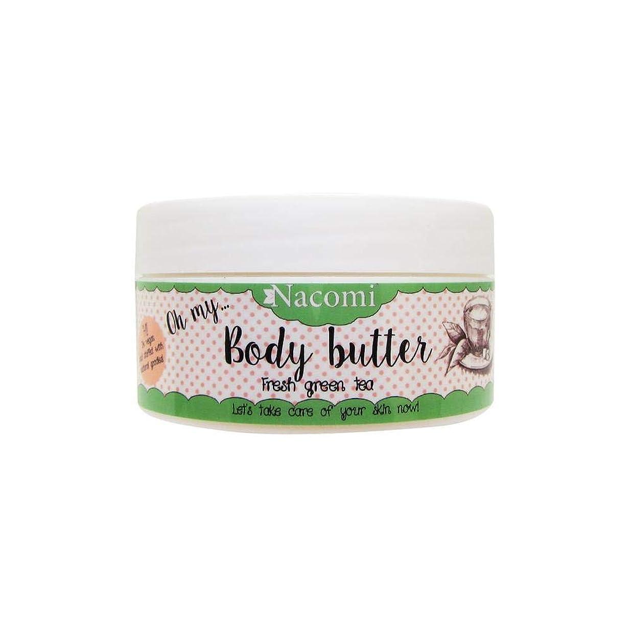 自殺厳しい療法Nacomi Body Butter Fresh Green Tea 100ml [並行輸入品]