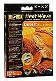 EXO TERRA Heat Wave - Calefactor para terrarios