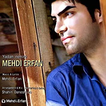 Yadam Nemire
