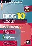DCG 10 - Comptabilité approfondie - Manuel - Millésime 2016-2017