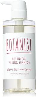 BOTANIST ボタニカルスプリングシャンプー スムース 490mL 【2018年春限定】