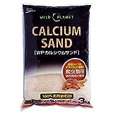 ニッソー ワイルドプラネットカルシウムサンド 3kg
