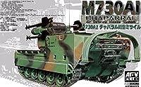 AFVクラブ 1/35 M730A1チャパラル対空ミサイル プラモデル