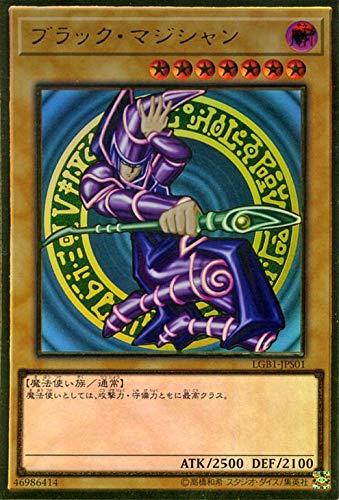 遊戯王カード ブラック・マジシャン(プレミアムゴールドレア) LEGENDARY GOLD BOX(LGB1) | ブラマジ 闇属性 魔法使い族 プレミアムゴールド レア