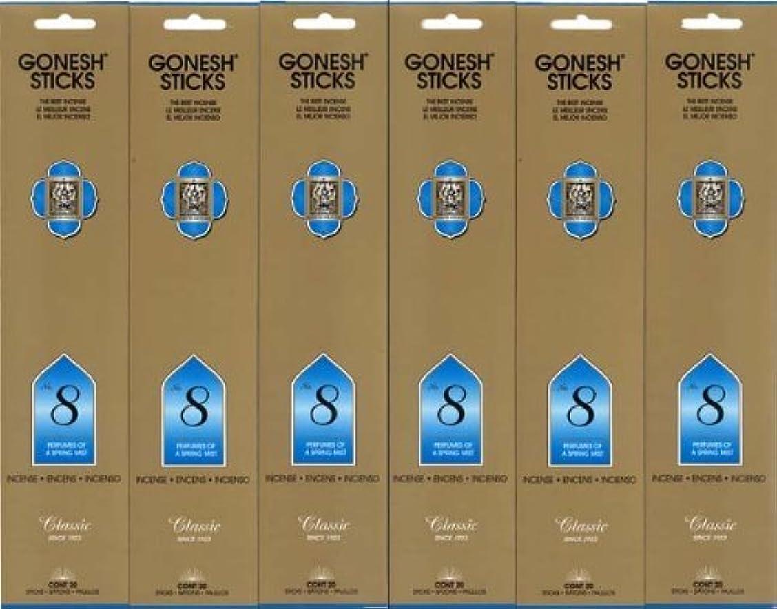 独特の絞る接ぎ木GONESH インセンス No.8 スティック 20本入り X 6パック (120本)