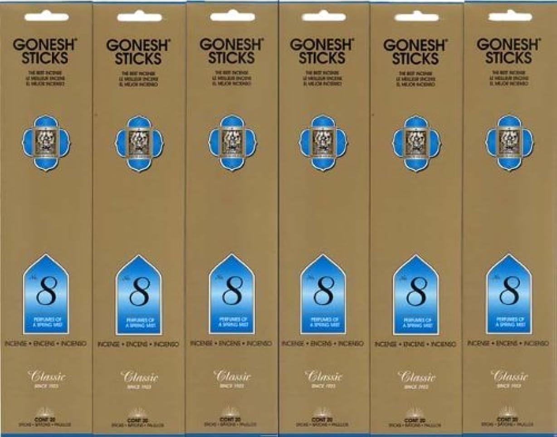 ハイライトソフトウェア精通したGONESH インセンス No.8 スティック 20本入り X 6パック (120本)