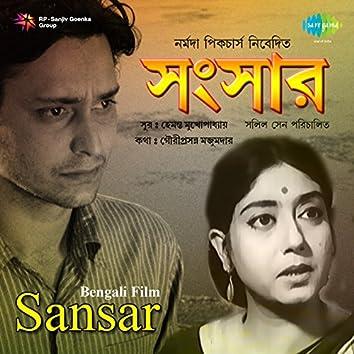 Sansar (Original Motion Picture Soundtrack)