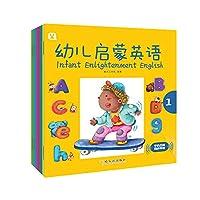 幼儿启蒙英语(套装全6册)