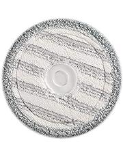 CLEANHOME コードレス回転モップクリーナー マイクロファイバー クロス2枚 電動モップ用 床掃除 乾湿両用可 ホワイト