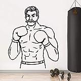 Tianpengyuanshuai Cute Boxing Man Wall Sticker Art Sticker 33X40cm