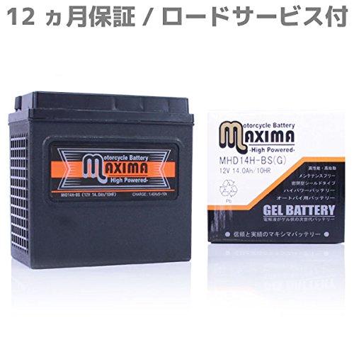 マキシマバッテリー MHD14H-BS(G) シールド式 ジェルタイプ ハーレー用 65948-00 VRSCR V-ROD 14-BS