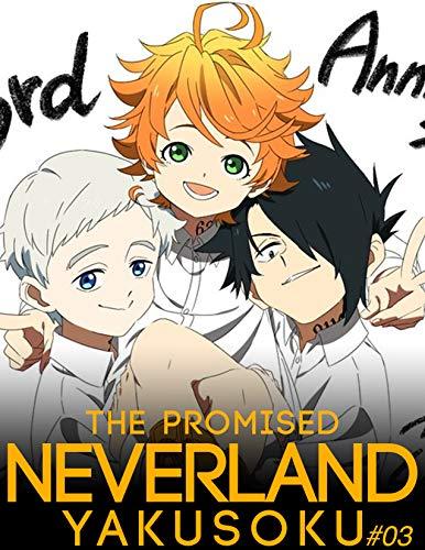 Yakusoku: No Neverland manga books Box Set 3 Collection for yakusoku no neverland manga FAN (English Edition)