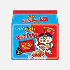 TAKE ON THE SPICY NOODLE CHALLENGE! Each pack has an extra 'challenge' sauce that you can put in for more spiciness! THE NEWEST OF THE BULDAK SERIES PACK OF 5 EASY TO MAKE : Put the noodles in boiling water and cook for 4 minutes. Throw out the water...