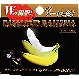 ダイヤモンドバナナ 1DAYパック 箱1個