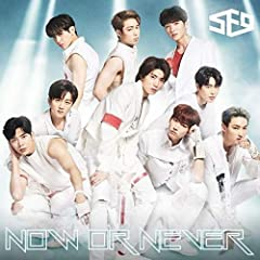 Different -Japanese ver.-