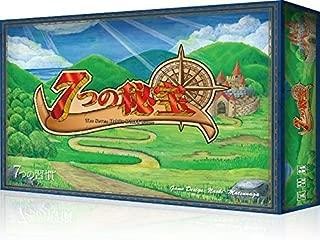 7つの秘宝〜7つの習慣ボードゲーム〜