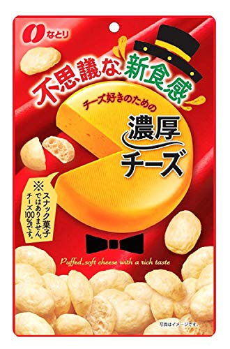 なとり濃厚チーズ50g×5袋