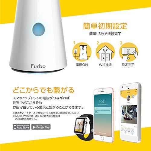 Furbo(ファーボ)『ドッグカメラ』