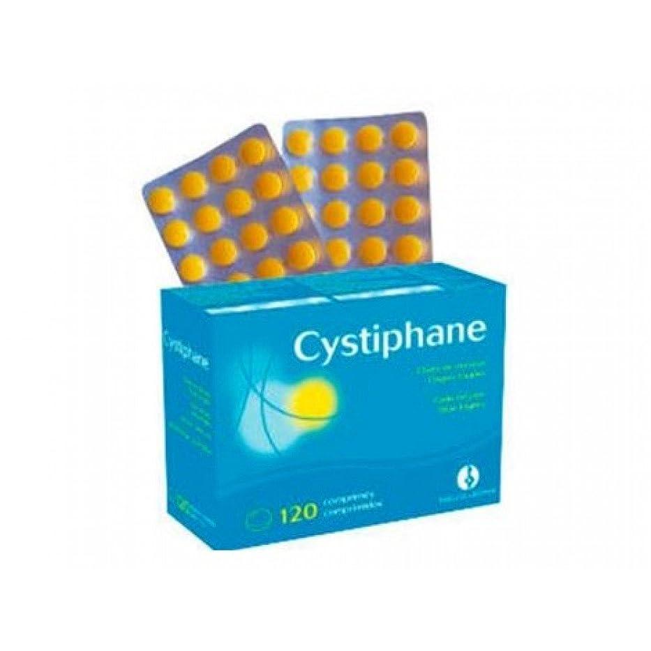 より平らな改修する地域Cystiphane 120cpr