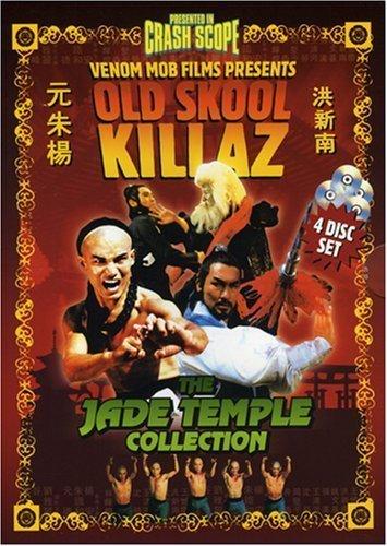 Old Skool Killaz: The Jade Temple Collection by Crash Cinema Media