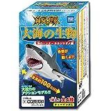 神秘の世界 大海の生物 ~海のハンター ホホジロザメ編~ 10個入 食玩・ガム(神秘の世界)