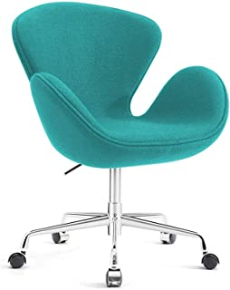 Best swan swivel chair Reviews
