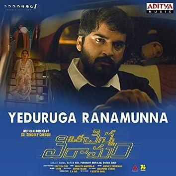 "Yeduruga Ranamunna (feat. Sanjay Varma, Punarnavi Bhupalam) [From ""Oka Chinna Viramam""]"