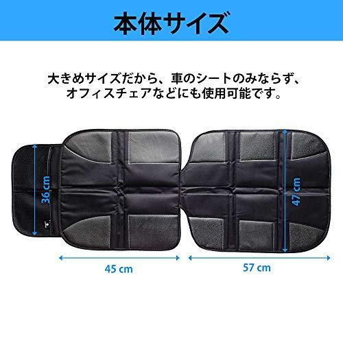 DGJapan『ActiveWinnerチャイルドシートマット保護シート』