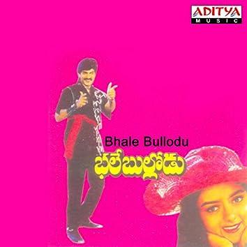 Bhale Bullodu (Original Motion Picture Soundtrack)