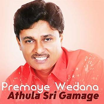 Premaye Wedana